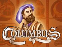 В Вулкане 24 автоматы Columbus