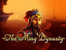 В казино Вулкан Делюкс The Ming Dynasty