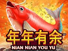 Ньян Ньян Ю Ю