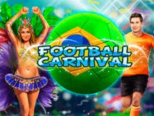 Футбольный Карнавал
