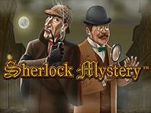 Тайна Шерлока